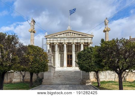 ATHENS, GREECE - JANUARY 20 2017:  Panoramic view of Academy of Athens, Attica, Greece