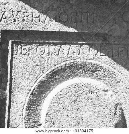Old Tombstone In Antique Cemetery Of Turkey Asia And    Mystery Headstone