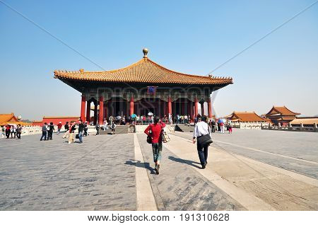 Beijing, China - September 22, 2009: Tourists At The Forbidden City, Chinese Imperial Palace From Th