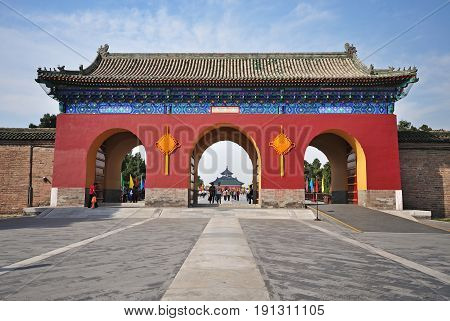 Beijing, China - September 22, 2009: Entrance Of The Temple Of Heaven, Beijing. The Temple Of Heaven