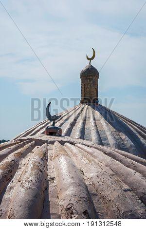 Crescent Moon On The Mosque, Samarkand, Uzbekistan