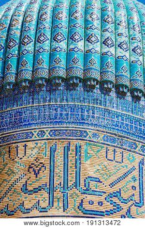 Detail Of Bibi-khanym Mosque, Samarkand, Uzbekistan