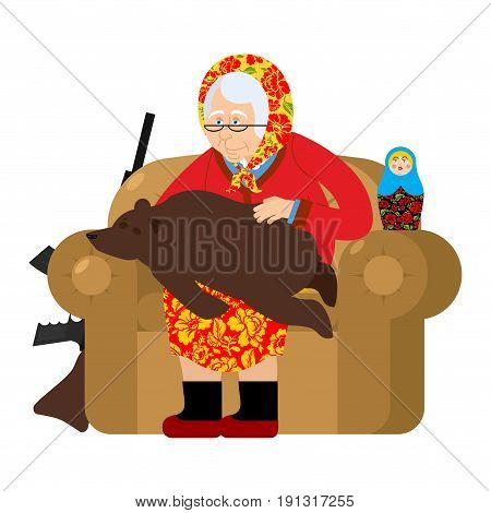 Russian Grandmother And Bear Are Your Pets. Old Woman In An Armchair With Grizzly. Grandma From Russ