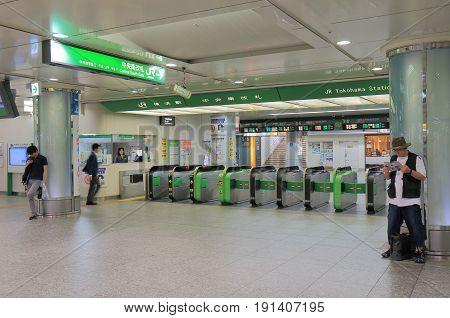 YOKOHAMA JAPAN - MAY 28, 2017: Unidentified people travel at JR Yokohama Train station.