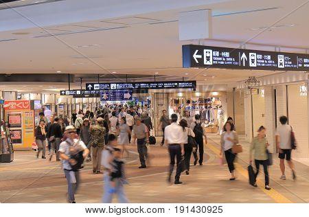 YOKOHAMA JAPAN - MAY 29, 2017: Unidentified people travel at JR Yokohama Train station.