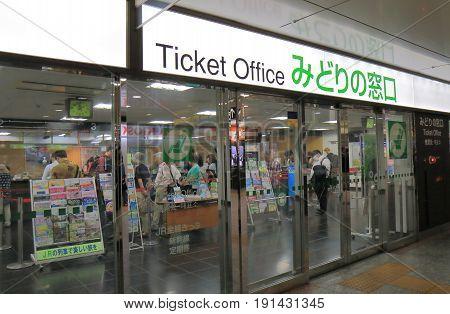 YOKOHAMA JAPAN - MAY 29, 2017: Unidentified people buy tickets for bullet trains at JR Yokohama Train station.