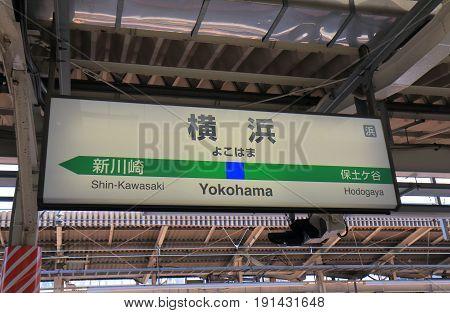 YOKOHAMA JAPAN - MAY 29, 2017: JR Yokohama Train station sign.