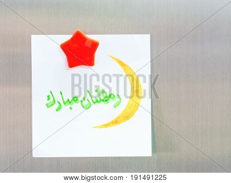 close up shot on notepaper sticker details of magnet pose it on metal background the arabic text means