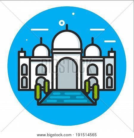 mosque vector , mosque Icon. mosque Icon Vector. mosque Icon Art