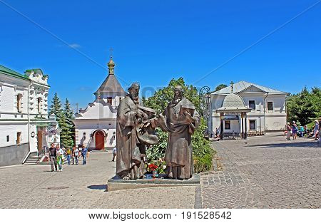 KYIV, UKRAINE - MAY 25, 2013: The monument of Saints Cyril and Methodius in Kyiv-Pechersk Lavra