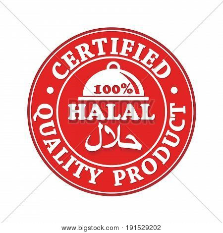 Halal Certified , quality product - printable stamp for food industry (restaurants, pubs). Print colors used