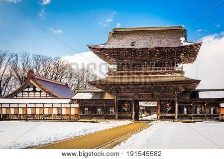 Takaoka, Japan at Zuiryuji Temple.