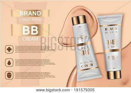 Skin toner cosmetic products ad. Vector 3d illustration. Skin cream bottle template design.
