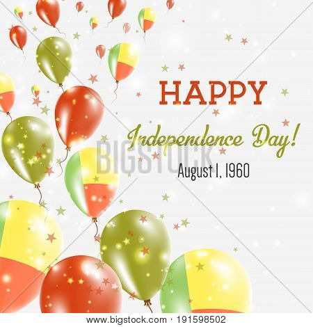 Benin Independence Day Greeting Card. Flying Balloons In Benin National Colors. Happy Independence D
