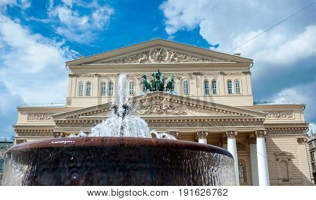 MOSCOW RUSSIA - June 17 2017 The building of the State Academic Bolshoi Theater in Moscow.