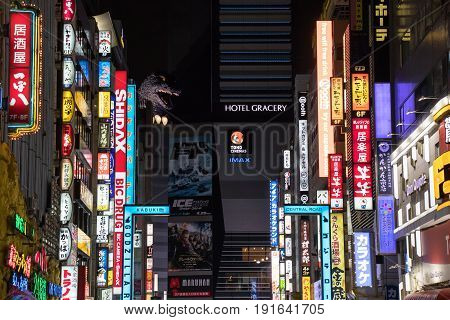 Tokyo Japan - April 24 2017 : Night street view of Kabukicho district in Tokyo Japan. Kabukicho is the street that have godzilla head at hotel gracery entertainment and bar.