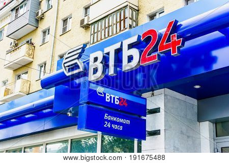 VORONEZH, RUSSIA - JUNE 15, 2017 - VTB 24 Bank - one of biggest banks in Russia