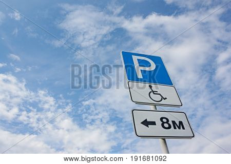 Sign Parking Place For The Disabled