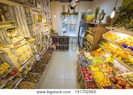 MOSCOW - APR 27, 2017: Food shop (with property release) in Elk island residential complex, Annual turnover of retail trade in food, including drinks in Moscow - 36 million dollars