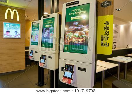 SEOUL, SOUTH KOREA - CIRCA MAY, 2017: inside McDonald's restaurant. McDonald's is an American hamburger and fast food restaurant chain.