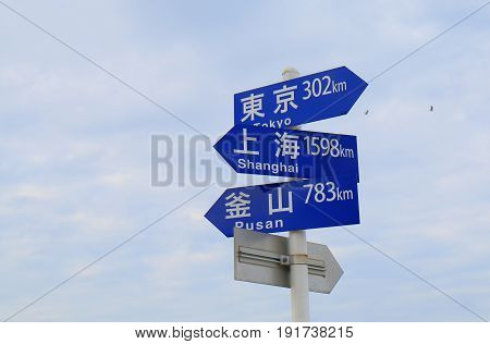 Distance direction sign shows distance from Noto Peninsula Ishikawa to Tokyo, Shanghai China and Pusan in South Korea.