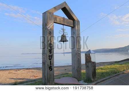 ISHSIKAWA JAPAN - MAY 5, 2017: Happy bell in Suzu city Ishikawa. Happy bell is believed to make couples stay together happily ever after.