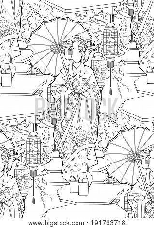 Graphic asian girl in traditional clothes walking on the stone path among cherry branches and lanterns. Translation of the hieroglyphs -joy, great luck, happyness. Vector seamless pattern