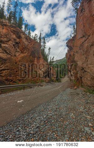 Rad gate. Altai mountains. Russia. Siberia