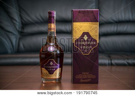 Nitra, Slovakia, june 19, 2017: Courvoisier VSOP Cognac.Courvoisier is a brand of cognac owned by Beam Suntory. The production is based in the town of Jarnac, France.