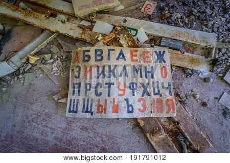 Abandoned school in military town called Chernobyl-2 in Chernobyl Exclusion Zone Ukraine