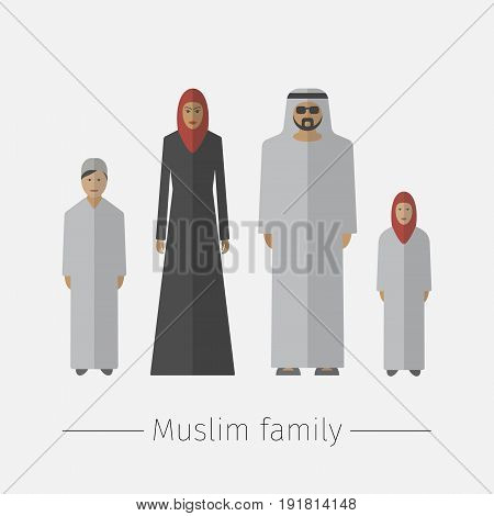 Muslim family. Flat illustration. UAE people Vector illustration