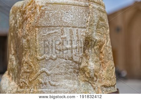Detail of the ancient marble pillar remains in front of the entrance to the Yame mosque in old city Yazd in Iran.