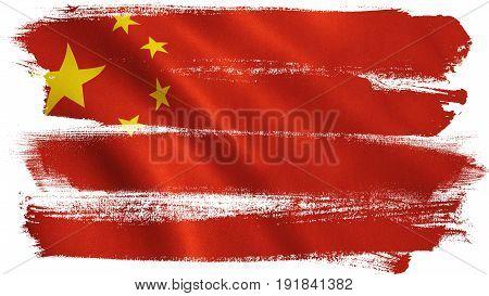 China flag waving full frame background texture. 3D illustration