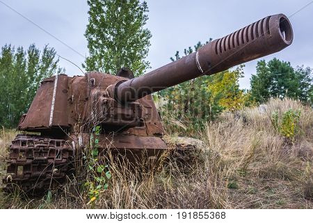 Abandoned Russian self propelled gun in Chernobyl Exclusion Zone Ukraine