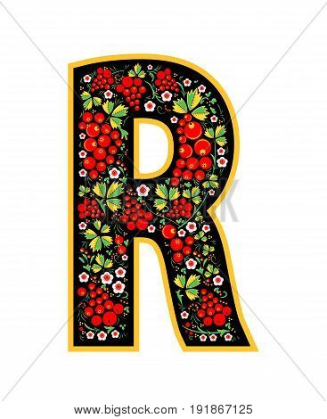 Letter R In The Russian Style. The Style Of Khokhloma On The Font. A Symbol In The Style Of A Russia
