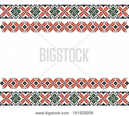 Moldovan Romanian ethnic ornament pattern Vector illustration