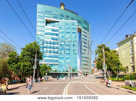 Samara Russia - May 12 2017: View of the office building of the OJSC Samaraneftegaz - unit of Russian oil company Rosneft in Samara Russia