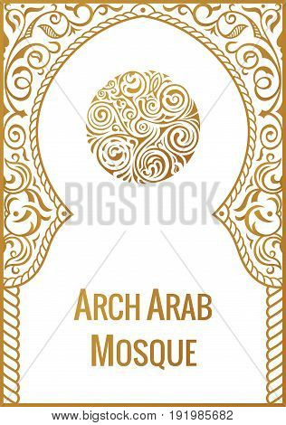 Ramadan Kareem means Ramadan the Generous Month, greeting vector background. Arch Muslim mosque silhouette
