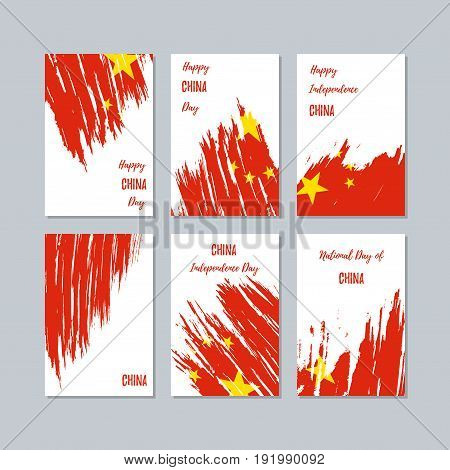 China Patriotic Cards For National Day. Expressive Brush Stroke In National Flag Colors On White Car