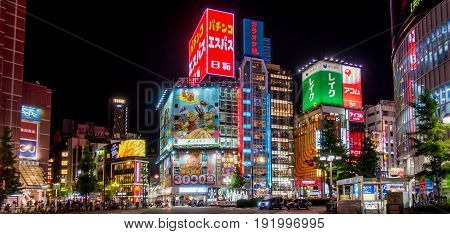 Tokyo Japan - May 5 2017: Tokyo Commercial buildings city scape from Shinjuku area.
