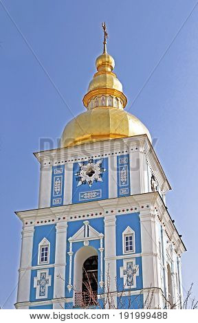 Bell tower of St. Michael's Golden-Domed Monastery - famous church complex in Kyiv, Ukraine