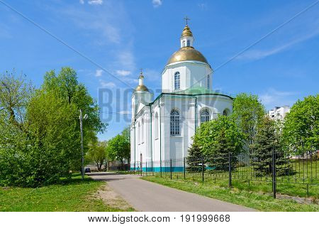 Beautiful May view of Holy Epiphany Cathedral Polotsk Belarus