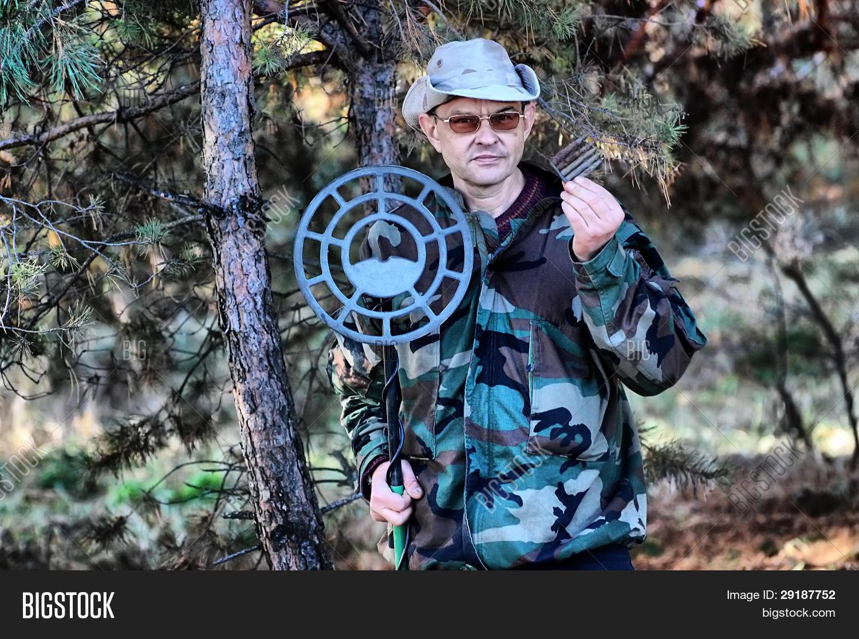 Military Archeology  Image & Photo (Free Trial) | Bigstock