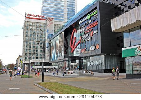 Minsk, Belarus - 13 August 2018: City Center On Pobediteley Avenue. This Is A Popular Place Of Rest