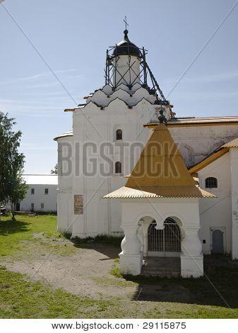 Holy Trinity Monastery of Alexander Svirsky, Russia poster