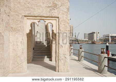 Uae, Dubai - January, 2019: Promenade At Al Seef, Area With Imitation Of Traditional Arab Architectu