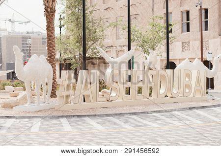 Uae, Dubai - January, 2019: Entrance To Al Seef Area
