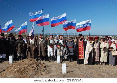 CRIMEA, UKRAINE - SEPTEMBER 26  Honor Guard. Lost Russian soldiers of Crimean War funerals. Near Alma river on September 26, 2009 in Crimea, Ukraine.