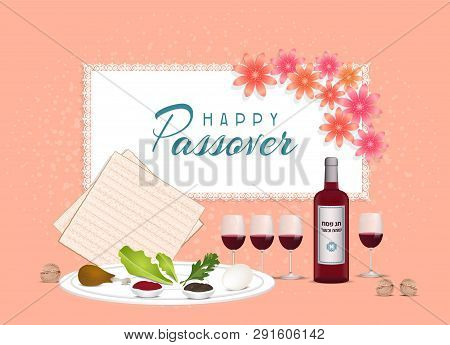 Happy Passover In Hebrew Jewish Holiday Banner Tamplate With Wine, Seder Plate, Coral Color Backgrou