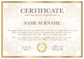 Certificate template. Gold border with Guilloche pattern for Diploma, deed, certificate of appreciation, achievement, any award design poster